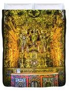 Gilded Chapel Duvet Cover