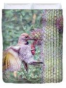 Gilded Flicker 4167 Duvet Cover