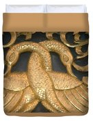 Gilded Temple Carving Of Geese Duvet Cover