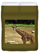 Giraffe 1 Duvet Cover
