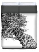 Giraffe Hide And Seek Duvet Cover