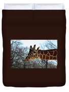 Giraffe Stretching For A View Duvet Cover