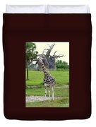 Giraffe With African Baobob Tree Duvet Cover