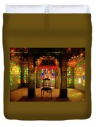 Glass And Mirror Room City Palace Udaipur Duvet Cover