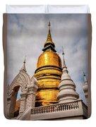 Gold Stupa Duvet Cover