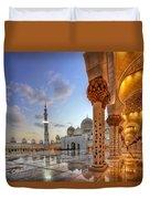 Golden Temple Duvet Cover