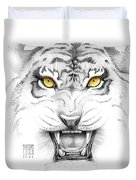 Golden Tiger Eyes Duvet Cover