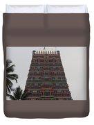 Gopuram Duvet Cover