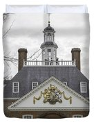 Governors Palace Back Door 01 Duvet Cover