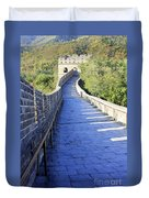 Great Wall Pathway Duvet Cover