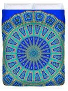 Grecian Tiles No. 2 Duvet Cover