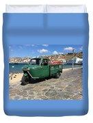Greece Duvet Cover