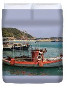 Greek Boat And Boots Duvet Cover