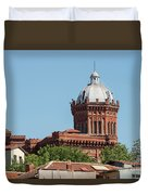 Greek Orthodox College Dome Duvet Cover