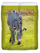 Grevys Zebra Left Duvet Cover