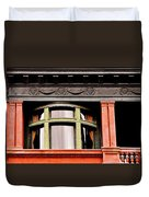 H Between The Columns Duvet Cover