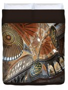 Hagia Sophia Dome II Duvet Cover