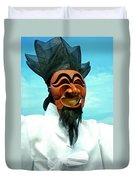 Hahoe Mask Duvet Cover