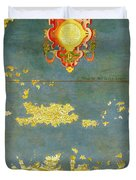 Haiti, Dominican Republic, Puerto Rico And French West Indies Duvet Cover