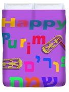Happy Joyous Purim In Hebrew And English Duvet Cover