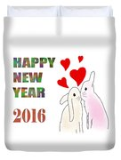 Happy New Year 2016 Duvet Cover