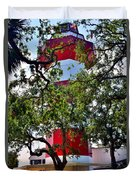 Harbour Town Lighthouse Duvet Cover by Lisa Wooten