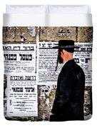 Hasadic Jew Reading Pashkevilin  Duvet Cover