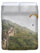 Haunting Great Wall Duvet Cover