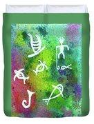 Hawaiian Petroglyph Prints #219 Duvet Cover