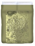 Hbrew Prayer For The Mikvah- Prayer Of The Woman For Her Husband Duvet Cover