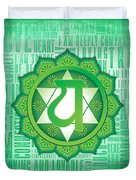 Heart Chakra - Awareness Duvet Cover