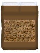 Hieroglyph Duvet Cover