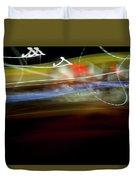 Highway Lights Duvet Cover