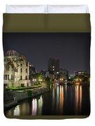 Hiroshima At Night Duvet Cover