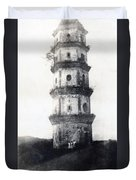 Historic Asian Tower Building Duvet Cover