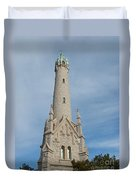 Historic Milwaukee Water Tower Duvet Cover