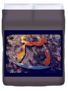 Hive Mind Sails To Improbable Realms Duvet Cover