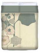 Hollyhock, Nakamura Hochu, 1826 Duvet Cover