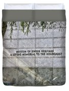 Holocaust Museum Of Jewish Heritage Ny Duvet Cover