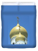 Holy Virgin Cathedral In San Francisco Duvet Cover