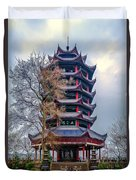 Wuyun Tower Duvet Cover