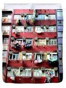 Hong Kong Apartment 1 Duvet Cover