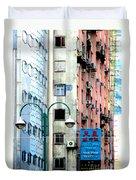 Hong Kong Apartment 6 Duvet Cover