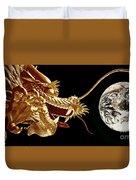 Hong Kong Dragon  Duvet Cover