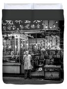 Hong Kong Foodmarket In Black And White, China Duvet Cover