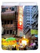 Hong Kong Sign 13 Duvet Cover