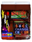 Hong Kong Sign 14 Duvet Cover
