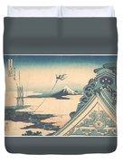 Honganji At Asakusa In Edo Duvet Cover