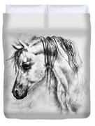 Arabian Horse 1 By Diana Van Duvet Cover