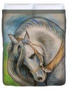 Horse. Duvet Cover